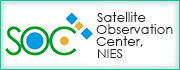 Satellite Observation Center, NIES
