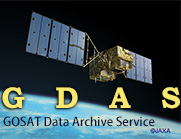 GOSAT Data Archive Service (GDAS)
